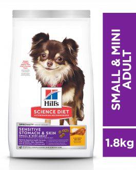 Hill's Science Diet Adult Sensitive Stomach & Skin Small & Mini Chicken Recipe 1.8kg