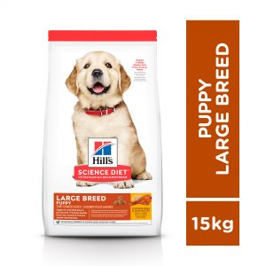 Hill's Science Diet Puppy Large Breed Chicken & Barley 15kg