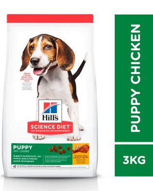 Hill's Science Diet Puppy Chicken 3kgs – 6929HG
