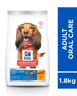 Hill's Science Diet Adult Oral Care 1.8kg