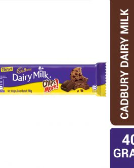 Cadbury Dairy Milk Chocolate Chipsmore 40G – 4258111