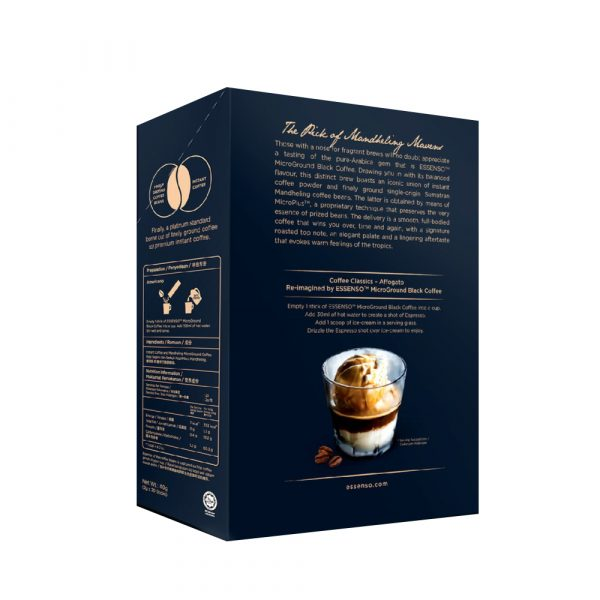 ESSENSO MicroGround BLACK Coffee - Mandheling Blend (2g x 20's)