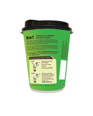 SUPER POWER 6 in 1 Coffee with Tongkat Ali, Ginseng and Misai Kucing Ready-to-go Cup 30G – 1674961