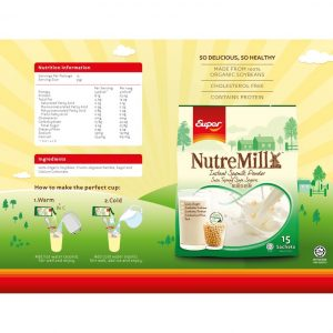 SUPER NUTREMILL SoyMilk Powder (35g x 15's)