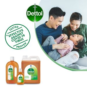 Dettol Antiseptic Brown Liquid 250ml