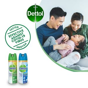 Dettol Antibacterial Germicidal Hygiene Liquid Disinfectant Spray Crisp Breeze 450ml