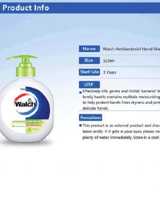 Walch Antibacterial Hand Wash 525ml – Refreshing
