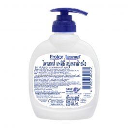 Protex Antibacterial Liquid Hand Soap 250ml