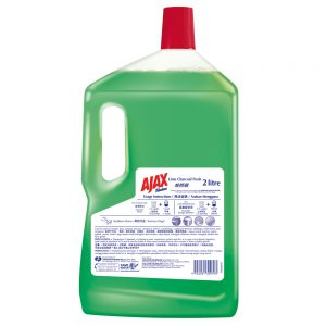 Ajax Fabuloso Lime Charcoal Multi Purpose Floor Cleaner 2L