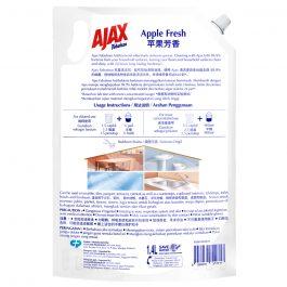 Ajax Fabuloso Apple Multi Purpose Floor Cleaner 1.4L Refill