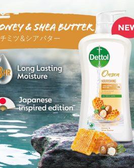 Dettol Shower Gel Onzen Nourishing 500g