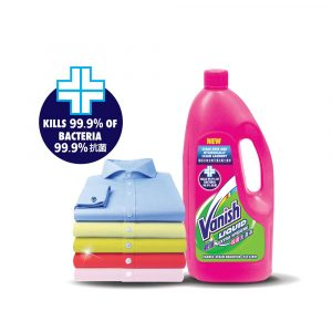 Vanish Fabric Stain Remover Laundry Detergent Liquid 1L – Crystal White / Oxi Action / Extra Hygiene