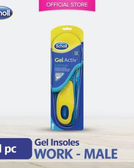 Scholl GelActiv Insoles- Work Male