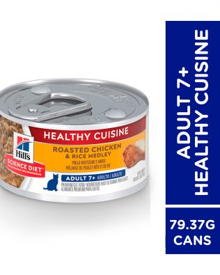 Hill's Science Feline Diet Mature Healthy Cuisine Can Cat Wet Food Roasted Chicken & Rice Medley 79g – 10446