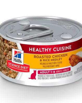 Hill's Science Diet Adult Cat Wet Food Healthy Cuisine Roasted Chicken & Rice Medley 79g – 10445