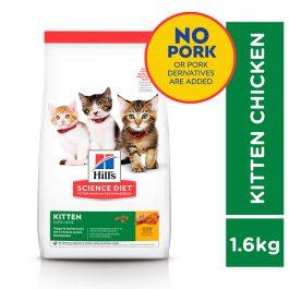 Hill's Science Diet Kitten Chicken 1.6kg – 7123
