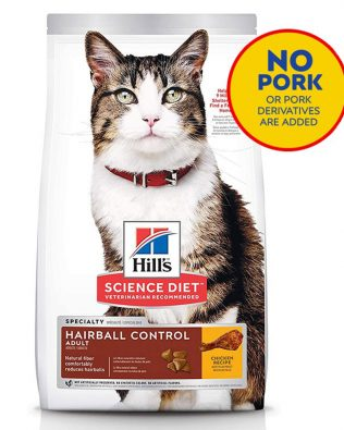 Hill's Science Diet Feline Adult 7+ Hairball Control Cat Dry Food 3.2kg – 8881